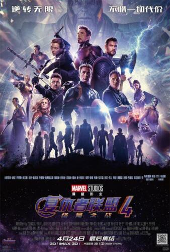 "Movie Avengers Endgame Chinese Poster Film Cover Decor Print 18x12-48x32/"""