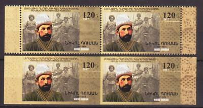 Armenia Nagorno Karabakh Artsakh Armenia Duman Pairs Perf & Impr Proofs 2017 Mnh R17745 Smoothing Circulation And Stopping Pains