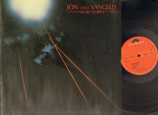 JON & and VANGELIS Short Stories LP 1980 Lyrics-Sleeve Jon Anderson YES