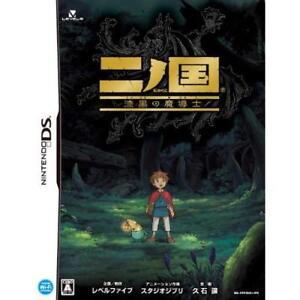 Ni-no-Kuni-amp-Book-Magic-Master-Ninokuni-Nintendo-DS-Studio-Ghibli-japan