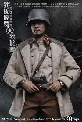 1//6 ASUNTOYS Toys Chinese Expeditionary Force Commander Sun Liren Figure Toy