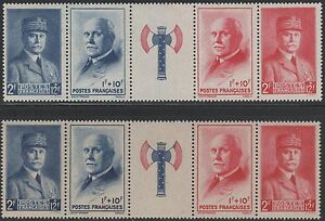 FRANCE-N-571A-034-SECOURS-NATIONAL-PETAIN-VARIETE-DE-PAPIER-034-NEUFS-xx-LUXE-A218