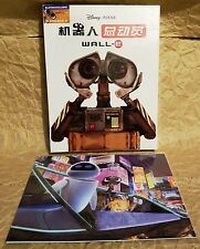 Disney Pixar WALL-E Blu-Ray + DVD BLUFANS China Exclusive STEELBOOK Full Slip