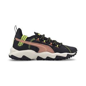 Puma Men's Erupt Trail Black/Tapioca/Fizzy Orange Running Shoes 19315201 NEW!