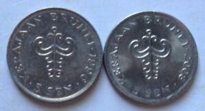 Brunei 2 pcs (1996 & 2008) 3rd Series 5 sen coin