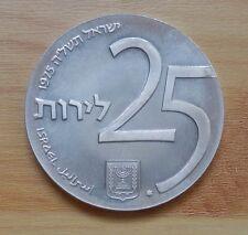 """Israel: 25 Lirot Israeliot """"25 Jahre Israel"""" 1975  -Ag.- !!"""