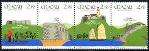 Macau-Macao-1986-Festungen-Fortresses-Dschunke-Schiffe-Ship-562-6-MNH
