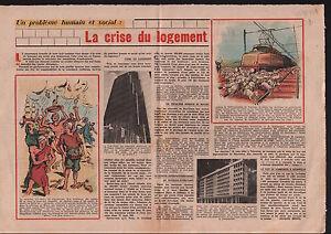 Gratte-ciel-New-York-City-Skyscraper-building-Monsoon-in-India-1949-ILLUSTRATION