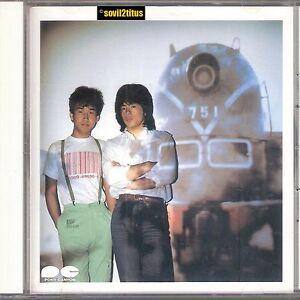CD-1986-Japanese-Chage-and-Aska-Asuka-Tsui-Omoi-amp-2922