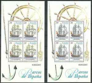 Timbres-Bateaux-Espagne-BF63-4-annee-1995-lot-20871