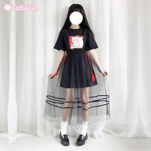 Japanese-Sweet-Lolita-Fresh-Cute-Fox-Print-T-shirt-Mesh-Skirt-Two-Piece-Set