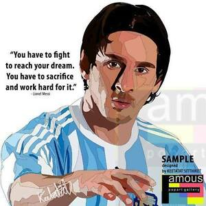 Image Is Loading Lionel Messi Canvas Quotes Wall Decals Photo Painting