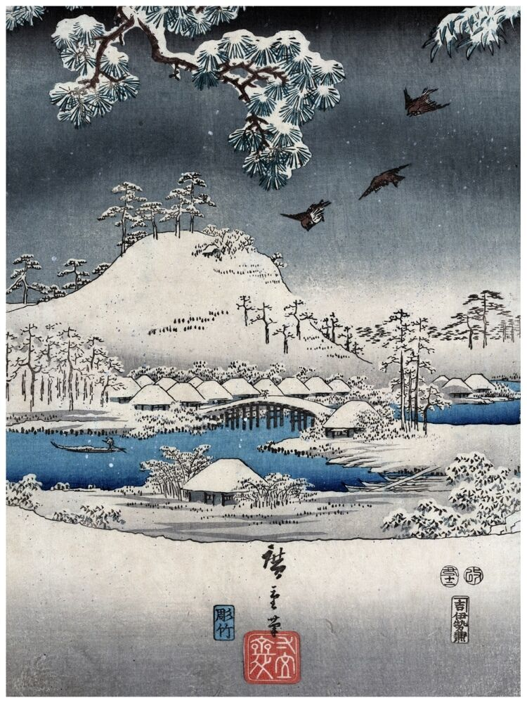 5185.Japanese mountain side in winter.fishing boat.POSTER cor Home Office art