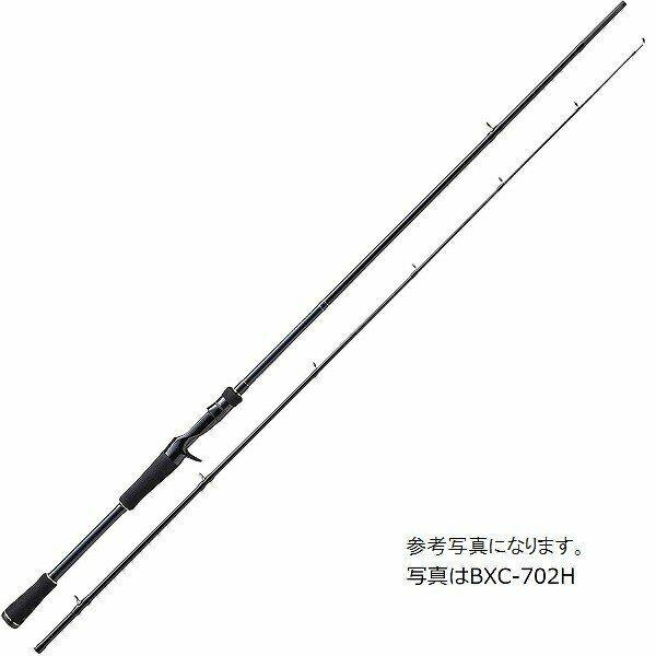Major Craft 19 Bass Para BXC-702H From Japan