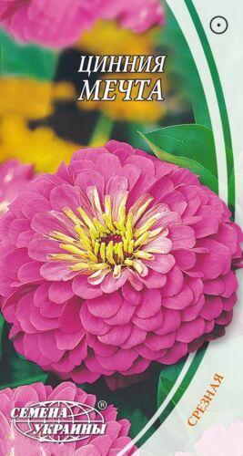 Graines Fleurs Zinnia elegans rêve Pour couper Original de l/'Ukraine