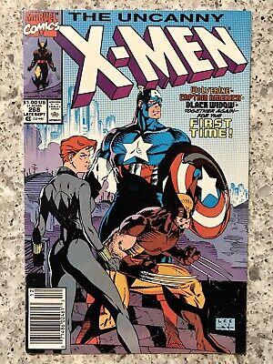X-MEN 264 1963 SERIES UNCANNY RARE NM XMEN WOLVERINE