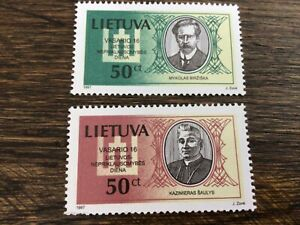 Stamps Lithuania 🇱🇹 1997 Sc563-4 Mi632-3 2v mnh National Day.Persons