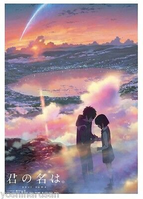 Japanese Movie Shinkai Makoto Your Name. Kimi no na wa B2 size Poster from Japan