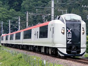 SincèRe Kato 10-847 E259 Jr Train Narita Express Basique 3 Voitures Set N-scale Apparence EsthéTique
