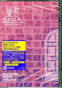 Blackpink-Blackpink-Casa-volumen-1ST-Japon-2-Blu-ray-Z25-ZD