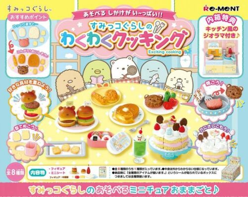 04//19 Re-Ment Miniature Japan Sumikko Gurashi Exciting Cooking # 1 Rice cooker