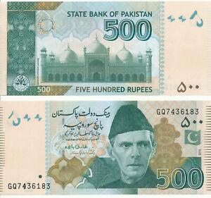 Pakistan-500-Rupees-2018-UNC-Pick-NEW