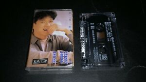 EMIL-CHAU-WAKIN-Malaysia-Cassette