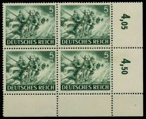 RARE-CORNER-BLOCK-of-4-NAZI-STAMPS-w-MOTORCYCLE-TROOPS-RACING-into-WAR-FLAWLESS