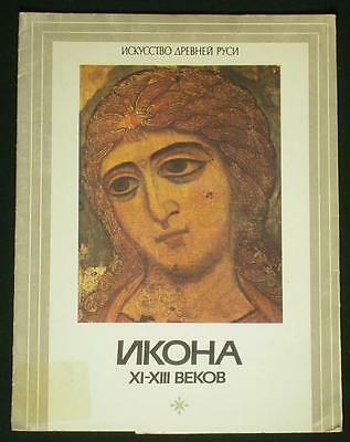 BOOK Medieval Russian Icons 11-13th Century antique religious art Orthodox icon
