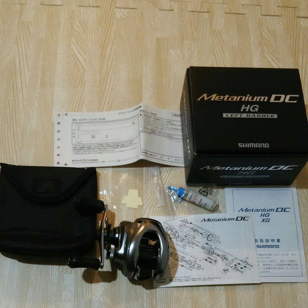 Shimano 15 Metanium DC HG Left Handed Bait Casting Fishing Reel Tested Used
