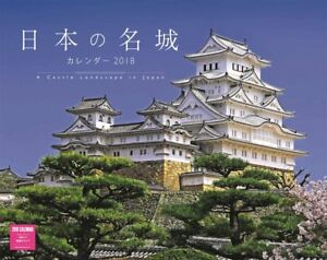 image is loading japanese famous castle 2018 calendar japan
