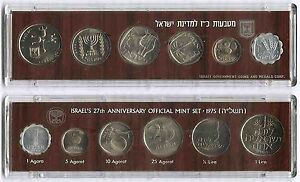 Israel-Official-Mint-Lira-Coins-Set-1975-Star-of-David-Uncirculated