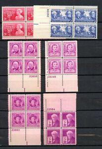 Lot de six plaque blocs de quatre (3 cent) TIMBRES-inutilisées-ORIGINAL GUM-Jamais à charnière-Comme neuf