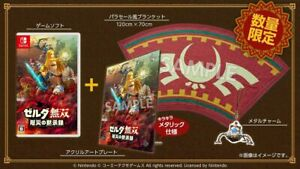 NEW Nintendo Switch Hyrule Warriors Age of Calamity Treasure Box Limited Edition