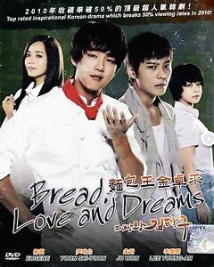 Korean Drama DVD: Bread, Love and Dream_Good English Sub_FREE Shipping ...