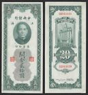 China - 20 Customs Gold Units 1930 Pick 328 EBC = XF