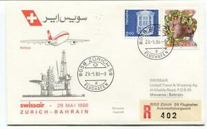 Ffc 1986 Swissair Special Flight Zurich Bahrain Manama Registered Flughafen
