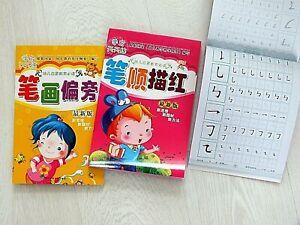 2-Cinese-Language-Mandarino-Basic-Pennello-Scrittura-Esercizio-Pratice-Libro-Per