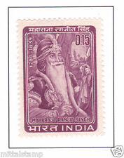 PHILA432 INDIA 1966 SINGLE MINT STAMP OF MAHARAJA RANJIT SINGH MNH