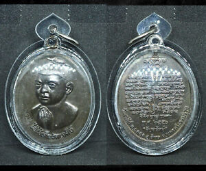 Coin Kuman thong Boy AI KAI WAT Chedi Thai Amulet Money Calling Powerful Case #S