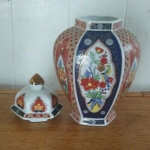Porcelain-Ceramic-Ginger-Vase-Jar-With-Lid-Made-In-Japan-With-Flowers-And-Birds