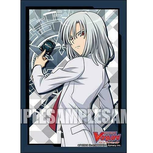 Cardfight Vanguard Bushiroad Card Sleeves 70 Kouji Ibuki