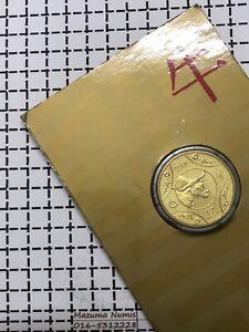 Mazuma *FC78 Australia 2009 Year Of The Ox Lunar $1 UNC On Card