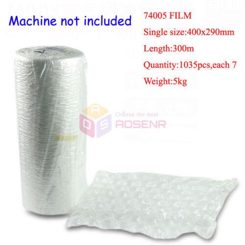 220V Air Pillow Bag Film Packing Machine Air Cushion Bubble Wrap Maker