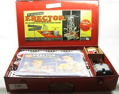 Vintage Erector Sets - Girls Wild Party