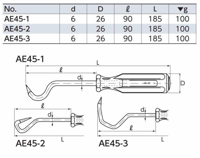 MADE IN JAPAN KTC // AE45-1 185mm RADIATOR HOSE PLUCKER