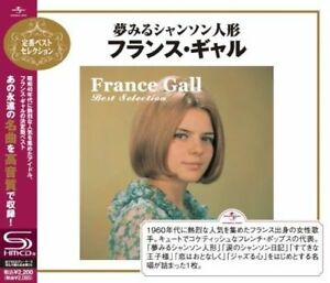 FRANCE-GALL-FRANCE-GALL-BEST-SELECTION-JAPAN-SHM-CD-E50