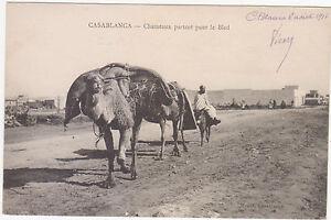 CASABLANCA-CARTE-POSTALE