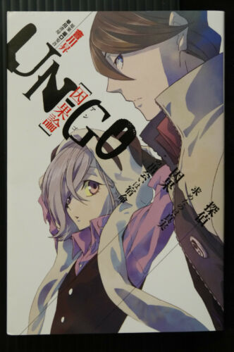 Un-Go episode:0 Inga chapter JAPAN novel