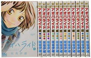 Aoharaido-comic-1-13-vol-complete-set-Manga-Anime-Japan-Otaku-book